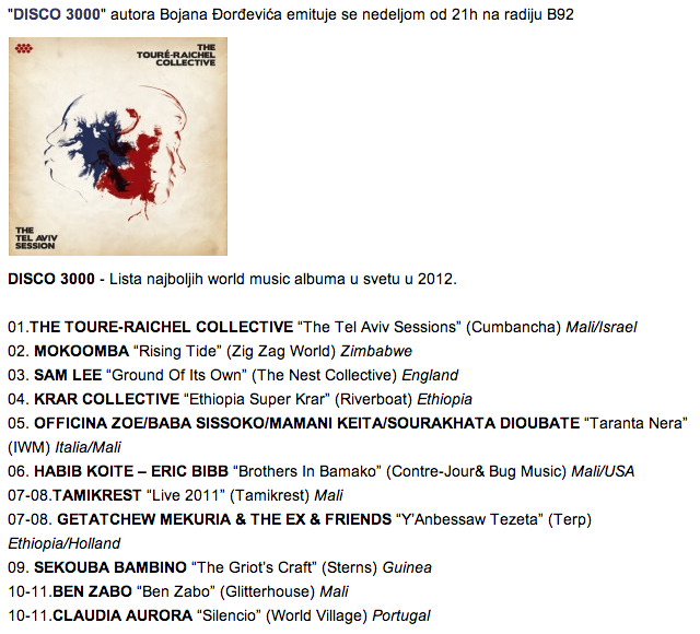 "130109 Best World Music Albums of 2012 for ""Disco 3000"" by Bojana Đorđevića, Radio B92 (Serbia)"