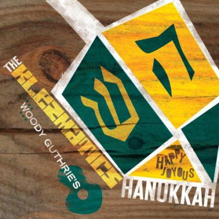 "2006- ""Woody Guthrie's Happy Joyous Hanukkah"" (JMG)"