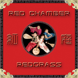 Red Chamber 1