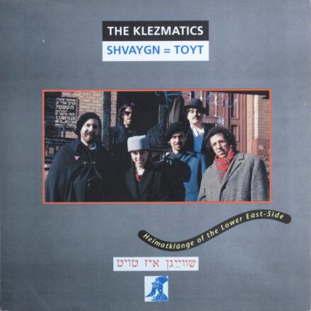 """1989- """"Shvaygn=Toyt"""" (Piranha)"""